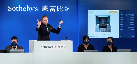 Buy those 3 bottles and you'll still need 2 more to fill the Black Bowmore 'Archive Cabinet', sold 18 April 2021 for HK$4,375,000 (£400,000) at Sotheby's Hong Kong